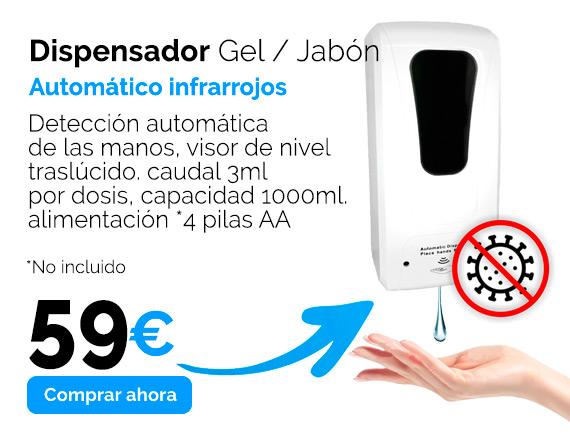 dosificador automatico de gel